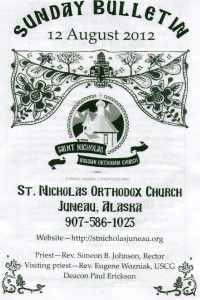 Juno Church (Sunday Bulletin)