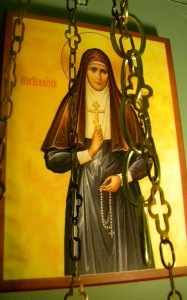 Our Icon of St-Elizabeth