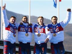 Bobsleigh Russian team